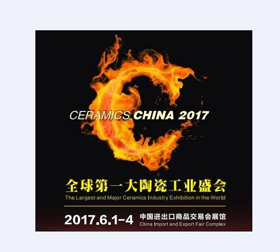 MARTINELLI GROUP A CERAMICS CHINA 2017